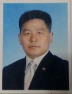김재득  강릉경찰서 보안협력위원회 위원장