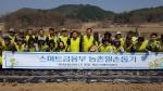NH농협 스마트 금융사업부 평창농촌일손돕기