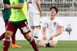 무릎 꿇은 한국