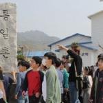 철원 용정초 마을선생과 함께하는 수업