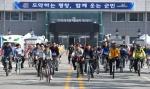 2018 강원자전거대행진 평창대회