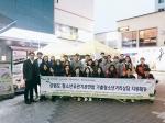 위기청소년 지원 활동 연중 전개