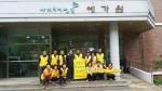 영월 남면사랑봉사회 요양원 봉사
