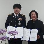 영월경찰서·영월군보건소 노인 실종 예방 업무협약