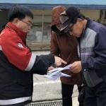 평창국유림관리소 규제개혁 현장지원센터 운영