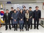 춘천보호관찰소 특별법사랑위원 위촉
