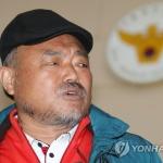 가수 김흥국, 이번엔 아내 폭행 혐의로 경찰 입건