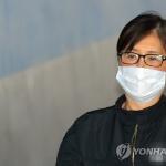 최순실 '병원 입원' 2심 불출석…박상진 증인으로 강제구인