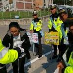 인제경찰서 교통안전 캠페인