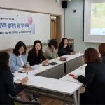 평창교육지원청 학생상담자원봉사자 발대식