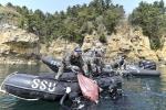 해군 1함대 구조작전대 환경정화
