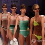 '올 여름 수영복 패션은?'…상파울루 패션위크