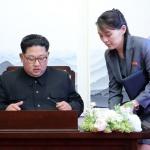 김정은 방명록 '새로운 력사는 이제부터'