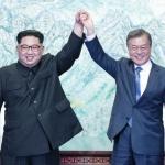 4·27 남북정상회담과 강원도 발전전략 심포지엄