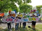 화천군선관위 투표 독려 활동