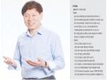 [교육감 선거 출마예정자 릴레이 인터뷰] 3. 원병관 예비후보