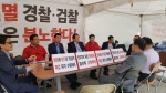 한국당 강원지역 국회의원 동조단식