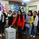 다문화가정 유권자들 모의투표