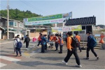 홍천 학교폭력예방 캠페인