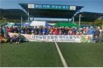 홍천 내면농협조합원 게이트볼대회