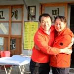 김연식 전 시장 합류, 한기호 전 의원과 선대위 투톱 유력