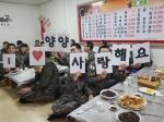 8군단 장병 영외 점심식사