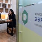 """""""교권침해 '법률상담' 하는 상황 씁쓸합니다"""""""