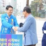 원주시장 후보들, 유권자와의 만남