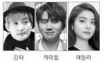 돌아온 JTBC '히든싱어5' 내달 방송