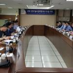 강원테크노파크 기술사업화협의회 개최