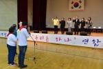 영월·평창·정선 연합체육대회