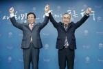 도교육감 선거 진보진영 '민병희' 단일화