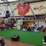 정선소방서 소소심 캠페인