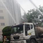 동해 재난대응 안전한국훈련
