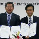 횡성숲체원 서울교육도서관 업무협약