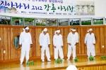 강릉학산오독떼기 보존회 공연