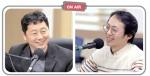 [커버스토리 이사람] 탁동철·박성진 교사&팟캐스트 '학교종이 땡땡땡' 진행자