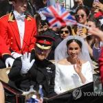 영국 해리 왕자· 여배우 마클 동화같은 '로열 웨딩'
