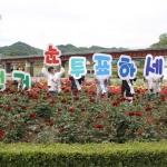 삼척선관위 장미공원서 투표참여 캠페인