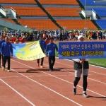 신흥사배 축구대회