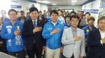 [선거사무소 개소] 곽희운 예비후보 선거사무소 개소