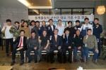평창동계올림픽기념관 건립 탄력 추진위, 장비·자료 수집회의 진행