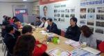 한국당 도지사 후보 캠프 전략회의