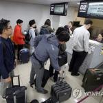 '北풍계리 핵실험장 폐기행사' 한국취재진 중국행 출국