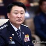 """경찰청장 """"전두환-노태우 경비인력 내년까지 모두 철수"""""""