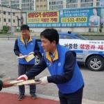코레일 강원본부 철도사고 예방 캠페인