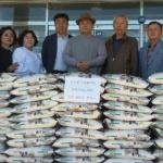 정족사 이웃돕기 쌀 기탁