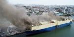 인천 중고차 화물선박 화재