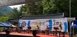 구룡사 부처님오신날 봉축 행사