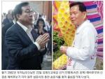 사찰 유세·연락사무소 준비… 외연 확대 돌입